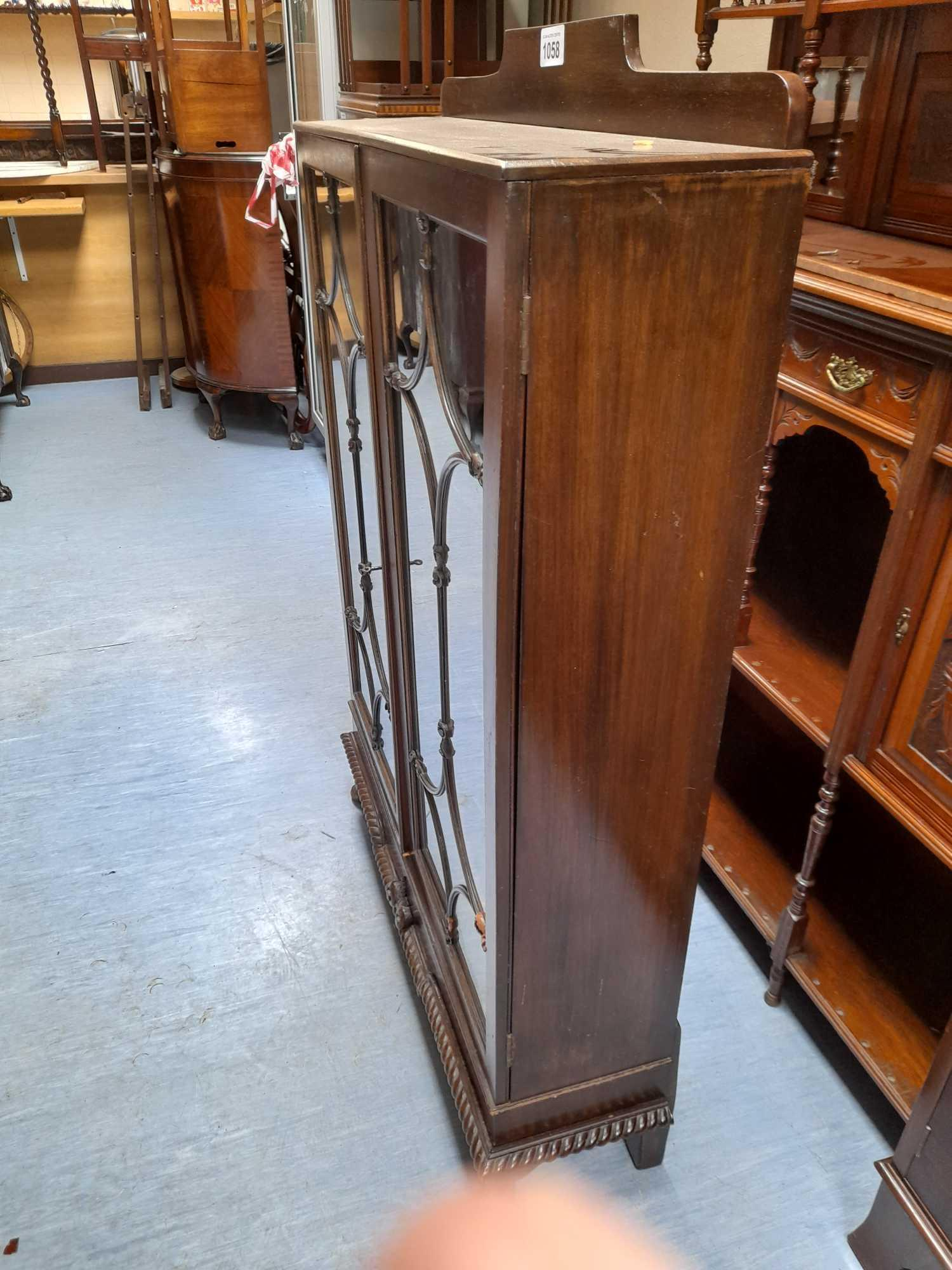 DISPLAY CABINET - Image 2 of 2