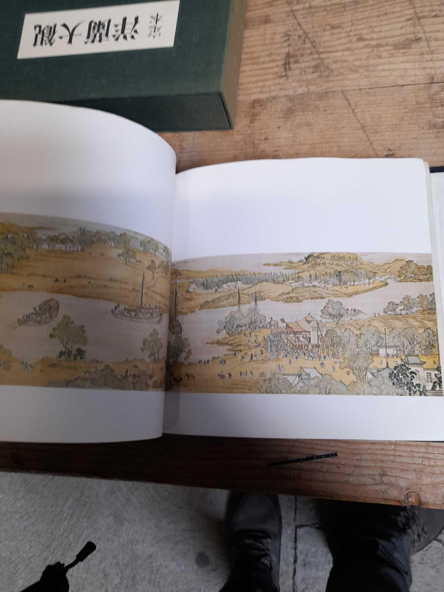 2 ORIENTAL BOOKS - Image 12 of 14
