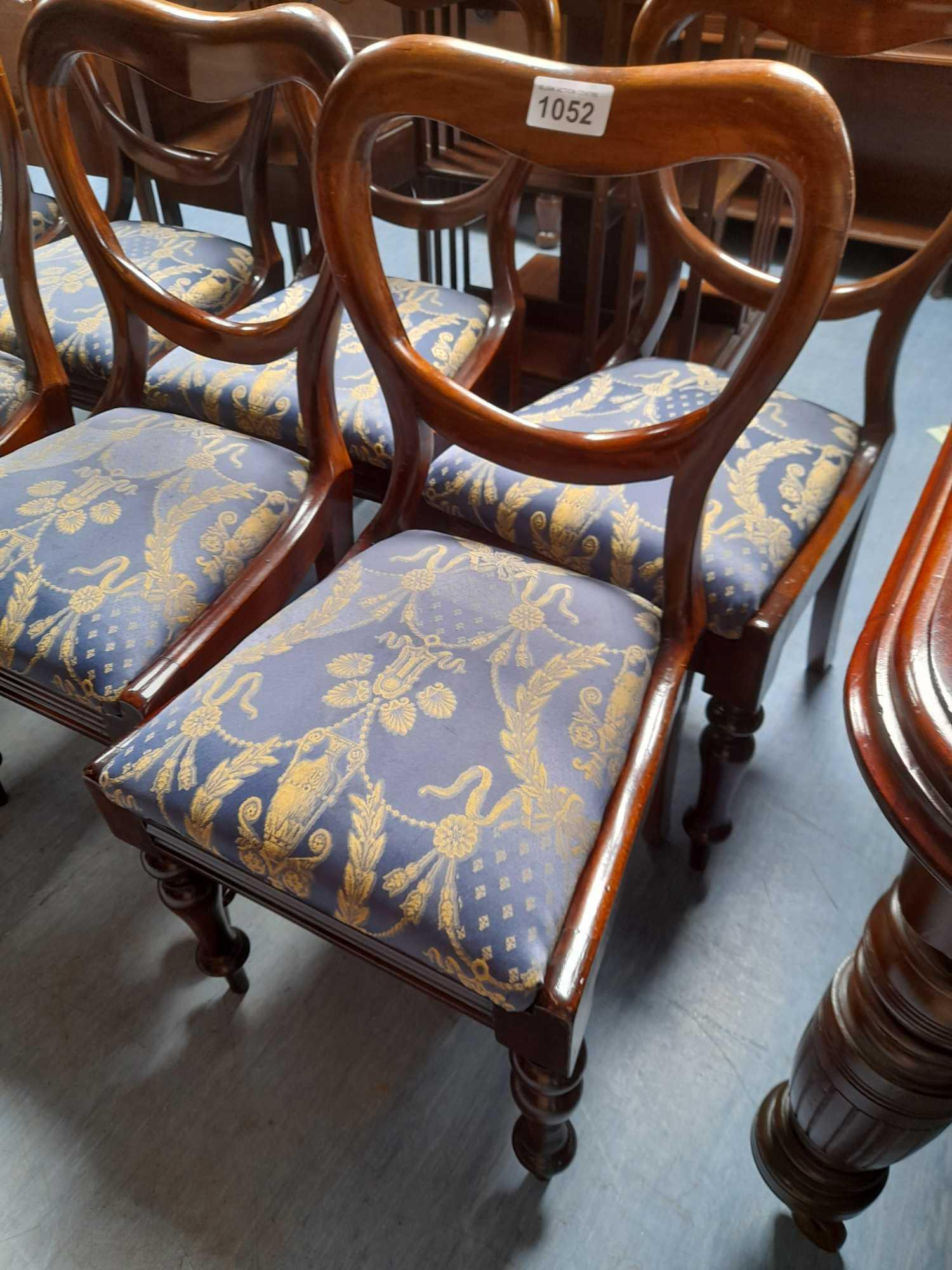 8 VICTORIAN MAHOGANY DINING CHAIRS - Image 2 of 3