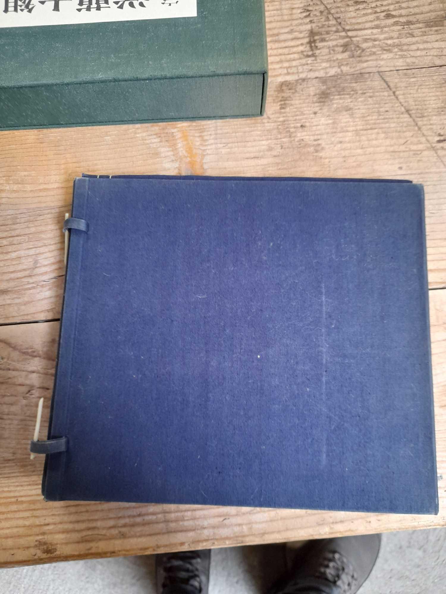 2 ORIENTAL BOOKS - Image 9 of 14