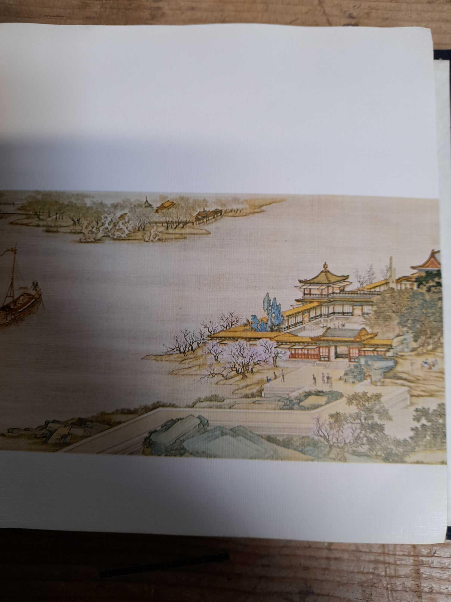2 ORIENTAL BOOKS - Image 13 of 14