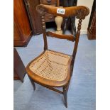 CANE SEATED CHAIR