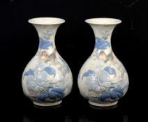 Lladro pair of vases decorated with birds on a branch