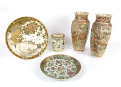 Group of Asian items to include a famille rose Canton ware dish decorated with polychrome