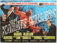 The Karate Killers (1967) British Quad film poster, The Man From UNCLE series, folded,