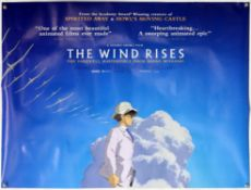 15 film posters - mostly British Quad film posters, including The Wind Rises, Hacksaw Ridge, Filth,