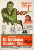 James Bond Dr. No (1962) Argentinian One Sheet film poster, starring Sean Connery in the first in