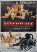 James Bond - Two German A1 film posters for From Russia With Love and Thunderball, folded,