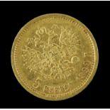 Russia gold 5 Ruble 1899