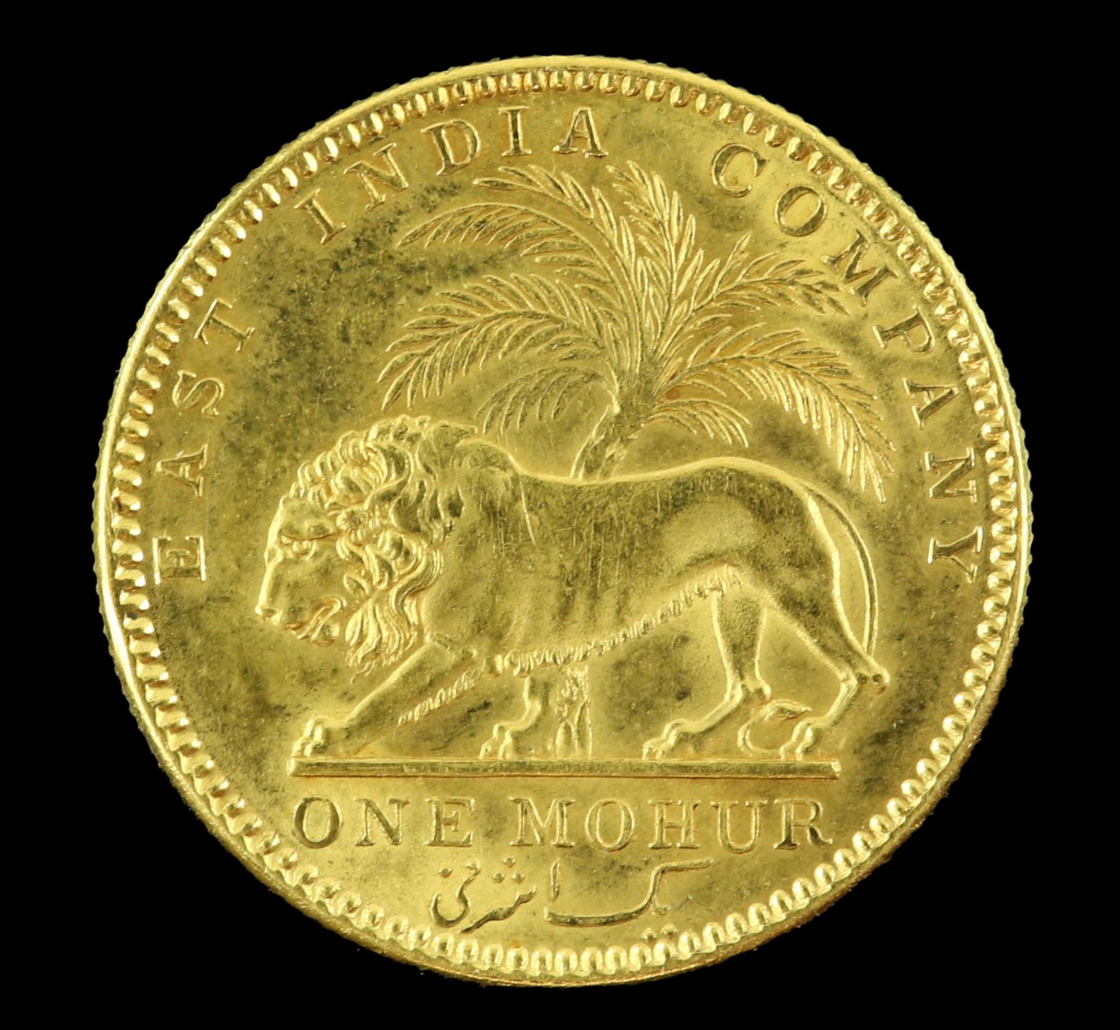 East India Company gold Mohur 1841