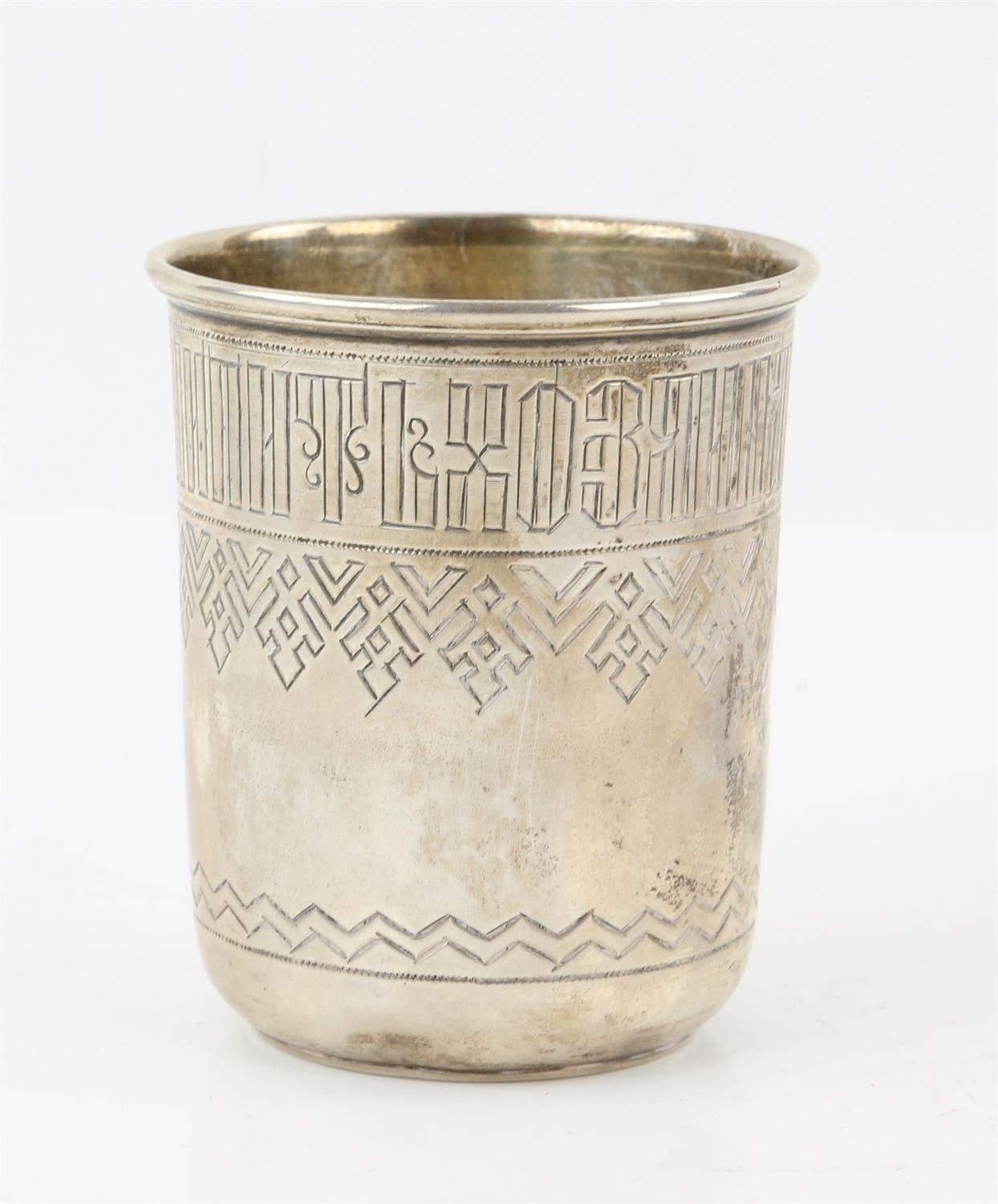 19th century Russian silver beaker with engraved decoration, maker's mark 'CNA', Moscow, 1883, 2. - Image 2 of 4
