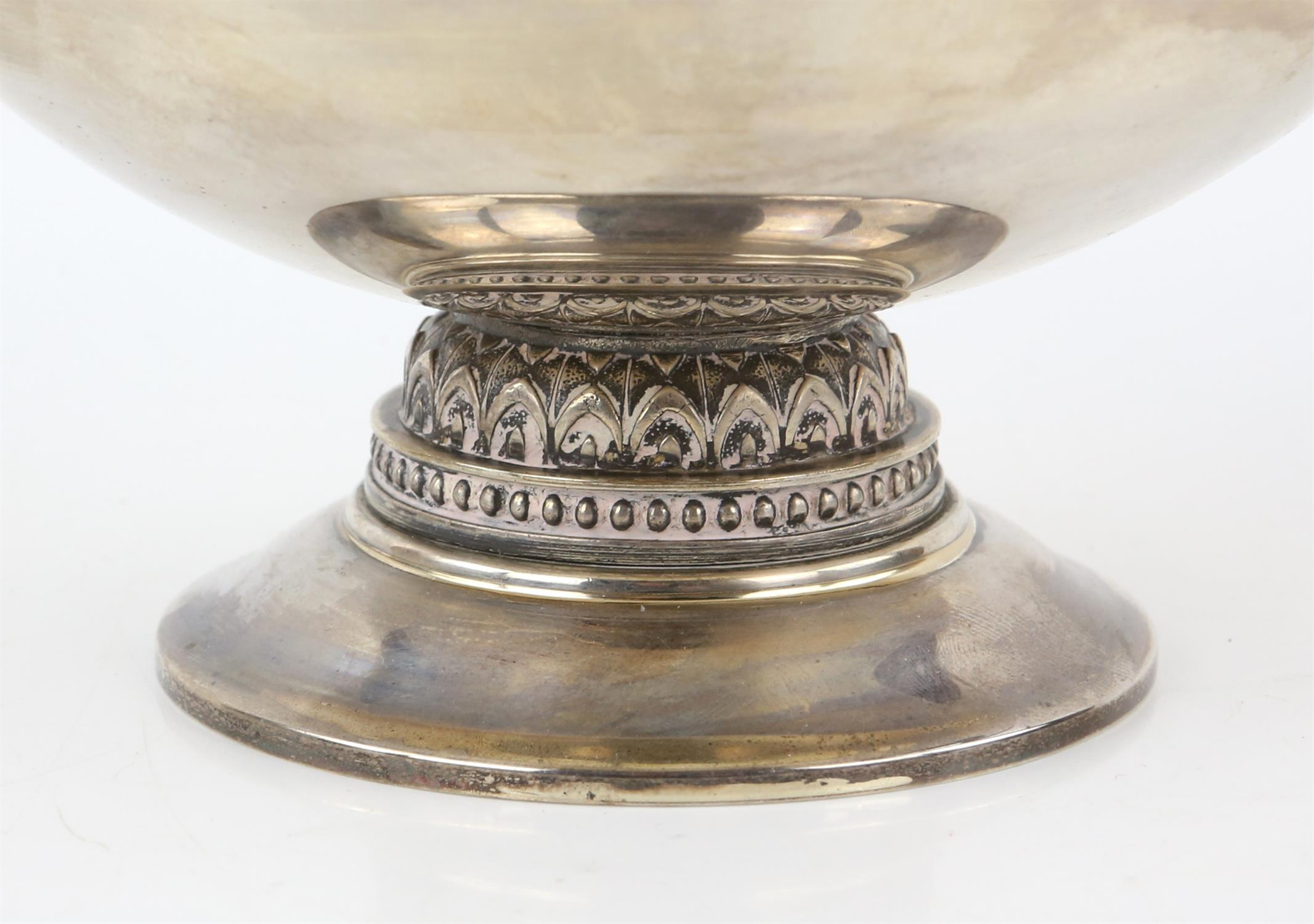 Modern silver bowl with beaded decoration on round foot, by Adie Bros. Ltd, Birmingham, 1970, 10oz, - Image 2 of 5
