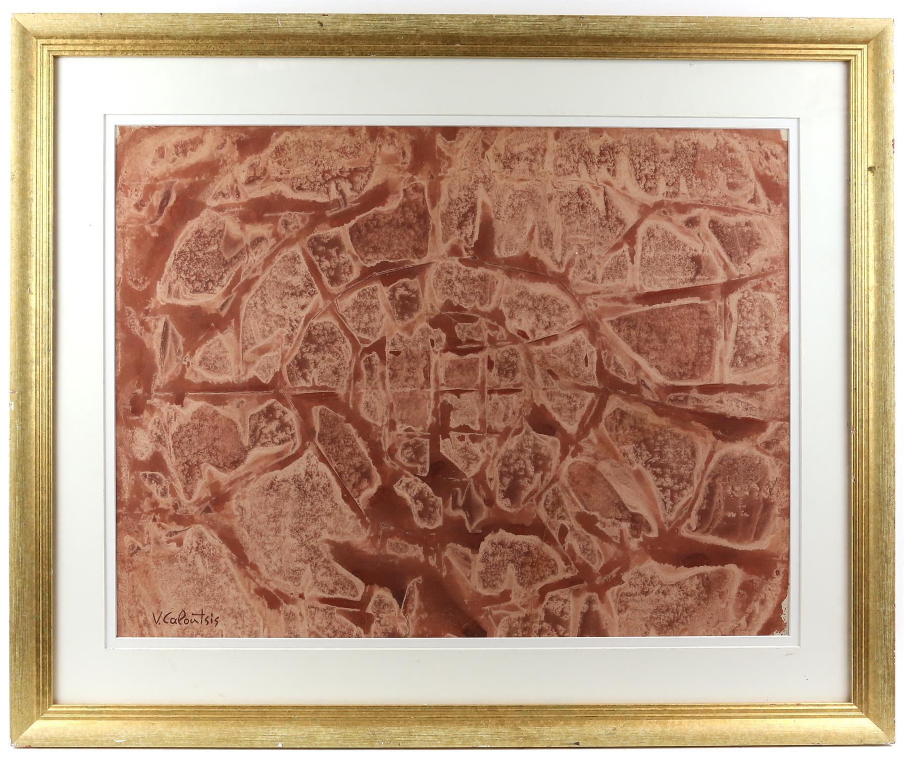 Valerios Caloustis (Greek, 1927-2004), untitled, watercolour, 53cm x 69.5cm, - Image 2 of 4