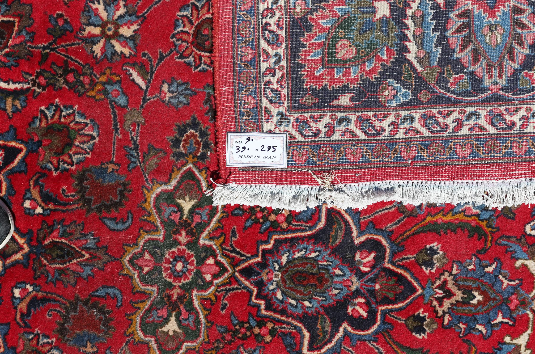 Large Persian full pile Mashad carpet, with traditional pattern of central floral medallion and - Image 2 of 2