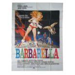 Barbarella (1968) French Grande film poster, starring Jane Fonda, artwork by Robert McGinnis,