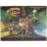 Big Trouble in Little China (1986) British Quad film poster, artwork by Brian Bysouth, folded,