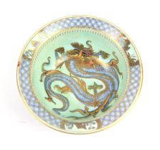 Daisy Makeig-Jones for Wedgwood Dragon lustre bowl with flared rim, decorated with dragons to the