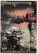 Star Wars The Empire Strikes Back - Polish limited edition poster, artwork by Miroslaw Lakomski,