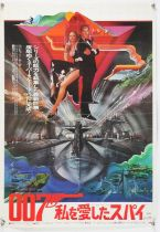 James Bond The Spy Who Loved Me (1977) Two Japanese B2 film posters, starring Roger Moore,