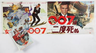 James Bond On Her Majesty's Secret Service (1969) Two Japanese Press Sheets (14 x 20 inches) and