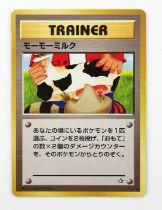 Pokemon TCG. Moo Moo Milk Trainer card. Japanese Banned art work.