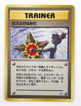 Pokemon TCG. Misty's Tears Trainer card. Japanese Banned art work. Infamous Ken Sugimori banned art