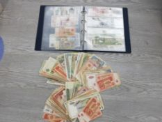 LARGE QUANTITY OF WORLDWIDE BANKNOTES SOME IN ALBUM APPROXIMATELY 300