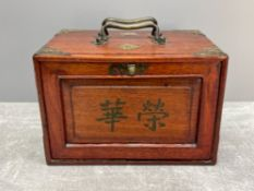 WELL PRESENTED MAH JONG SET IN CHERRYWOOD WITH BEAUTIFUL EDGING