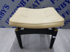 RETRO MID CENTURY G PLAN LIBRENZA E GOMME DRESSING TABLE STOOL WITH LEATHER CUSHION