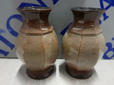 A PAIR OF WEST GERMAN BROWN AND WHITE FAT LARVA STUDIO POTTERY VASES 69020