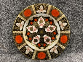 Royal Crown Derby Abbeydale Imari patterned plate. (27.5cms) in good condition