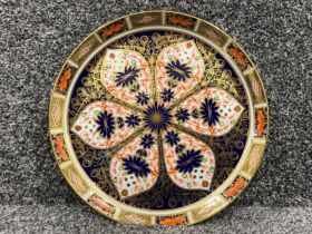 Royal Crown Derby Imari patterned plate. (23cms) in good condition