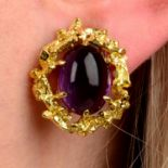 A pair of 9ct gold amethyst cabochon textured abstract earrings.Hallmarks for London, 1971.