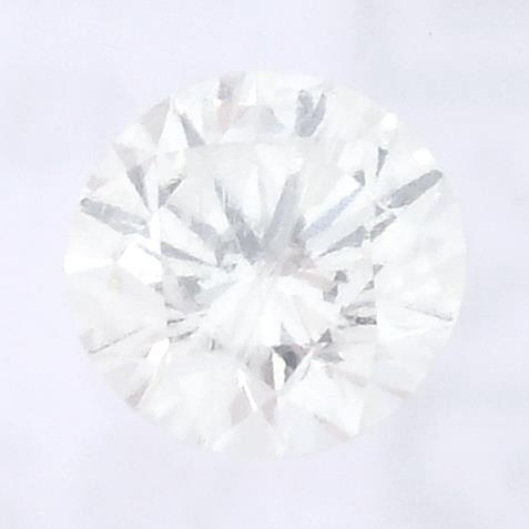 A brilliant cut diamond, weighing 0.26ct, measuring 4.13 by 4.17 by 2.56mm.