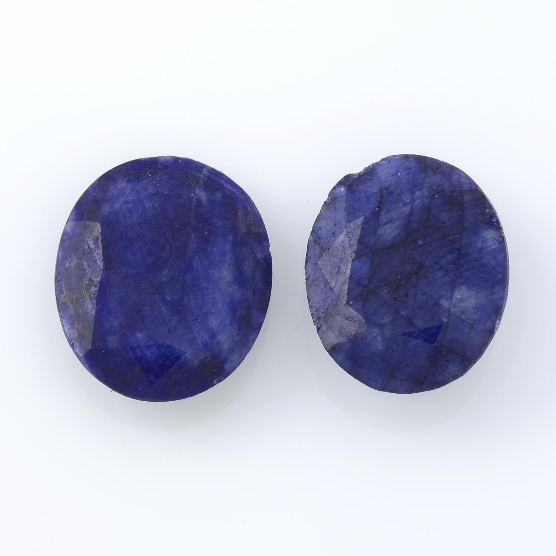 Four oval shape blue corundum,weighing 346gms.