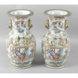Pair of late 19th century vases