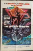Cinema Poster: [James Bond]The Spy who Loved Me, [1977] directed by Lewis Gilbert, starring