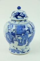 A late 17th Century / early 18th Century baluster shaped Jar and Cover, the six character mark to