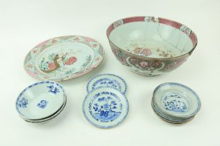 """A Chinese blue and white porcelain Bowl, 5 1/4"""" (14cms), three similar late 18th Century Bowls 7"""" ("""
