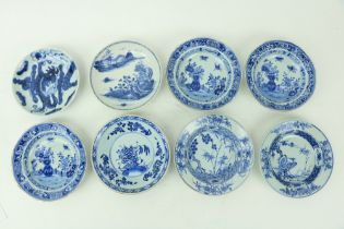 A collection of 16 similar blue and white Chinese Xiangshi period Bowls, of variant designs,