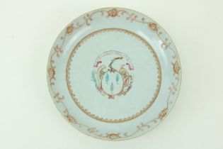 An 18th Century Chinese Famille Rose Export Dish, with armorial crest, with motto 'Memte Manuoue