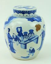 An 18th Century Chinese blue and white porcelain Jar and Cover, decorated with children at play, and