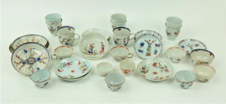 A collection of assorted Chinese Kakiemon and other pattern Famille Rose Porcelain, comprising 16