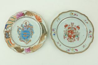 Two similar 18th Century Chinese armorial Export Plates, each of circular serpentine form, one