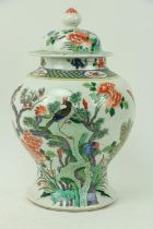 A very fine 18th Century Famille Rose baluster shaped Jar and Cover, decorated with colourful