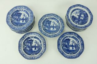 A very good set of 17 - 18th Century blue and white Chinese Bowls, each of octagonal form and