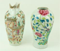 """An 18th Century Chinese Famille Rose balusterÿshaped Vase, decorated with flowers, 14"""" (36cms), as"""