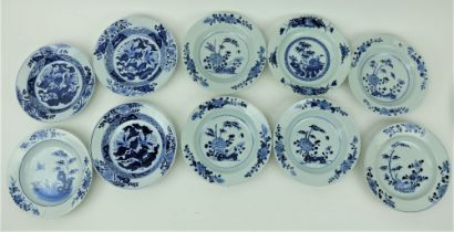 A set of 10 similar Xiangshi blue and white porcelain Bowls, the majority with floral and foliage