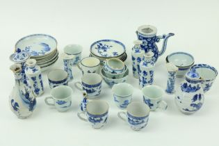 A miscellaneous collection of Chinese blue and white Porcelain, comprising saucers, bowls, cups,