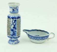 A Chinese blue and white Xiangshi porcelain Sauceboat, the interior decorated with figures on a
